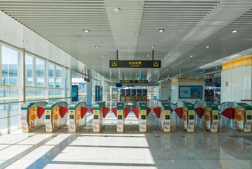 深圳市地铁9号线