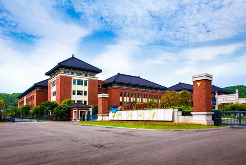 重庆美的中央空调案例-浙江大学海洋学院