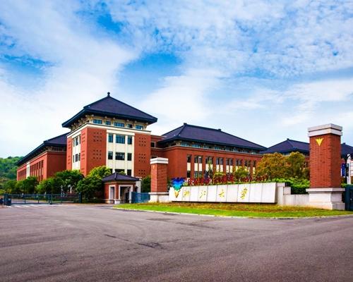 教育行业-浙江大学海洋学院