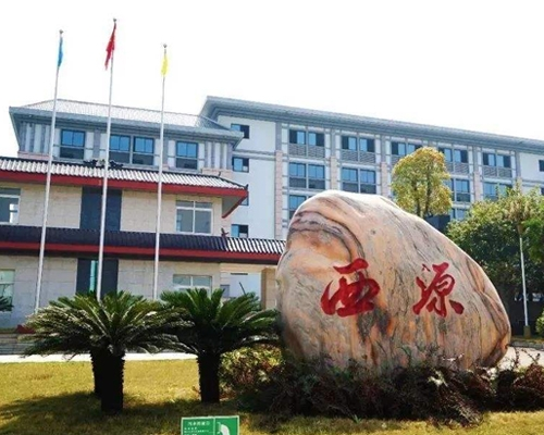 重庆西源凸轮轴有限公司办公楼中央空调工程
