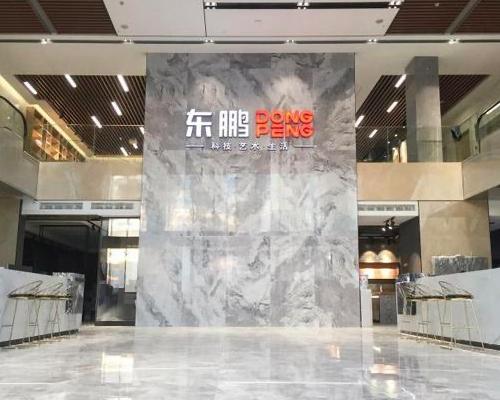 东鹏瓷砖重庆工厂办公室中央空调项目